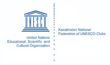 The Kazakh national academy of choreography – Club of UNESCO