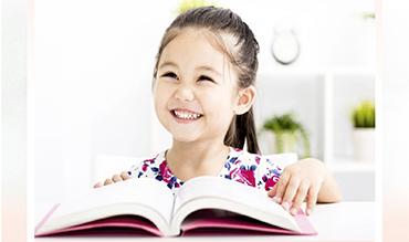 Летние курсы по подготовке детей к школе