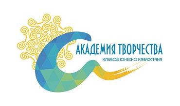 Программа проекта «Академия творчества Клубов ЮНЕСКО»