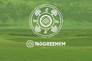 760GreenKm-370